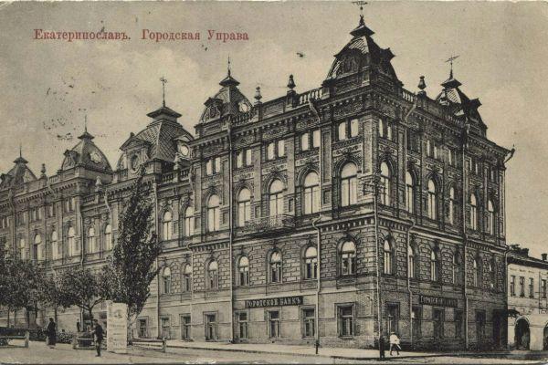 ekaterinoslavskij-prospekt-13747BDF368-07EC-932B-B270-D6E57052DE15.jpg
