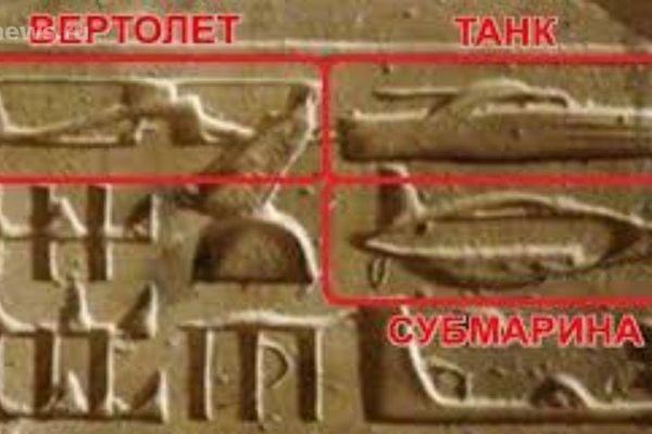 egipet-technik91864385-93BB-9F89-5D4C-40AA87D9151D.jpg